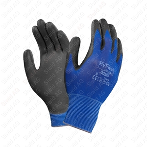 Bild für Kategorie Schutz-Handschuhe - Ansell